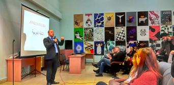 Тарик Сархан в Днепре рассказывал о богатейшей лексической палитре арабского языка