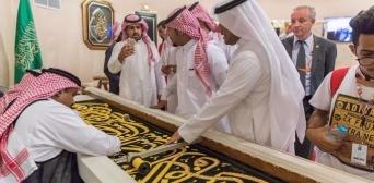 У Мецці відкрили виставку покривал Кааби