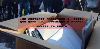 «Не святкові подарунки» від кримськотатарських активістів вже прямують до Кремля