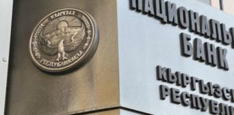 Киргизстан вводить у законодавство норми шаріату