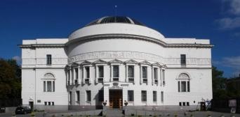 В Киевском доме учителя обсудят отношения Украинской Центральной Рады и крымских мусульман
