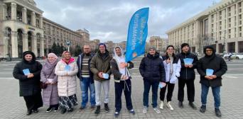 фейсбук: 16.02.20., Киев, Майдан Независимости. Акция «Спроси у мусульманина» в рамках проекта «Mercy for Mankind»