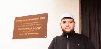 Львів я побачив як місто, в якому є цінність людяності і божественності, — імам Ісламського культурного центру ім. Мухаммада Асада Мурад Сулейманов