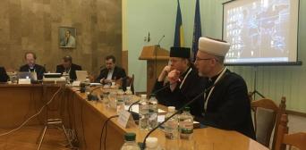 Саид Исмагилов принял участие в международной научной конференции