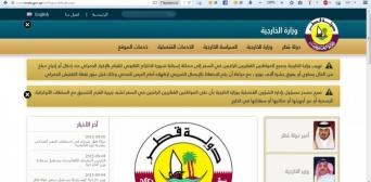 МИД Катара советует своим гражданам согласовывать поездки в Крым с Украиной