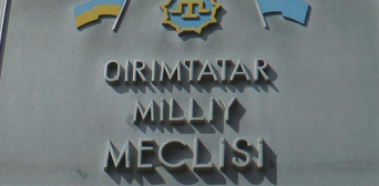 Будут ли взаимодействовать Меджлис и минкульт в решении проблем крымских татар и оккупированного Крыма?