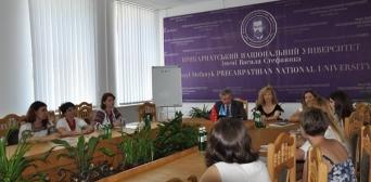 В Ивано-Франковске проходит тренинг для турецких преподавателей