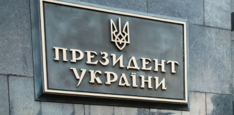 Совет по фетвам и исследованиям ДУМУ «Умма» принял Обращение к избирателям и кандидатам на должность Президента Украины