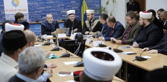 Ukrainian Muslims Social Conception Signed!