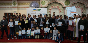 Prizewinners of All-Ukrainian Qur'an Recitation Contest-2018 are announced