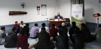 Мусульмане Западной Украины постигали тонкости изучения Корана на семинарах шейха Хайдара аль-Хаджа