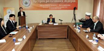 В ИКЦ Киева состоялась встреча религиозных лидеров с президентом HWPL Ли Ман Хи
