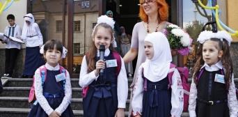 Поздравления учителям гимназии «Наше будущее» — на арабском, украинском, английском…