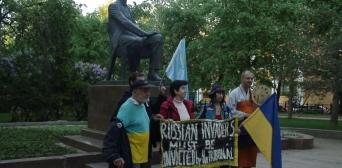 Мітинг на підтримку кримських татар у Москві: «Військових злочинців — в Гаагу!»