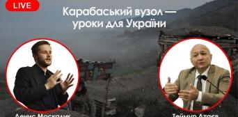 Портал «Іслам в Україні» організував і провів онлайн-дискусію «Карабахський вузол — уроки для України»