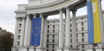 Українських громадян попередили про небезпеку відвідин Росії