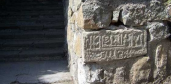 В «Артеку» знищують Гурзуф-Азіз та інші мусульманські святині