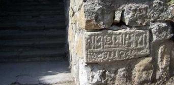 Акт вандалізму: окупанти знищують мусульманське кладовище «Гурзуф-Азіз»