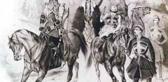 Аталык — второй отец крымского принца