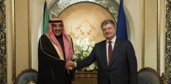 Украина намерена стать наблюдателем в Организации исламского сотрудничества
