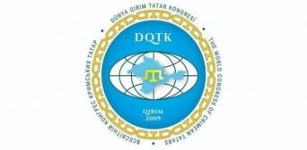 У турецькому Ескішехірі збереться Координаційна рада Всесвітнього конгресу кримських татар