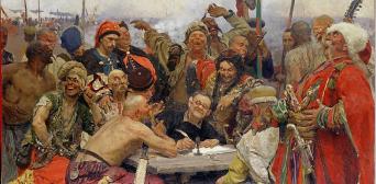 И. Репин запорожцы пишут письмо турецкому султану