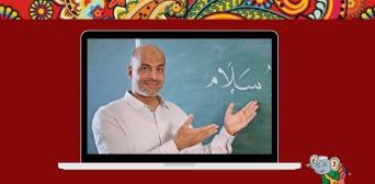 Встигніть стати слухачем курсів Центру вивчення іноземних мов «Салям» — навчальний рік розпочався!