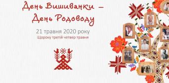 Одягни у вишиванку душу: український вечір в ОАЕ
