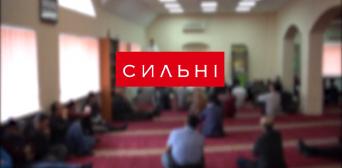 Национальная общественная телерадиокомпания создала фильм о мусульманах города Днепр