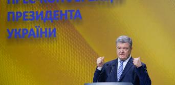 Порошенко внесе до ВР законопроект щодо кримськотатарської автономії