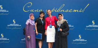 Украинские мусульманки приняли участие в «Форуме равных прав и возможностей «Сила в равенстве!»