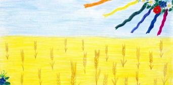 Конкурс для українських дітей, що живуть за кордоном