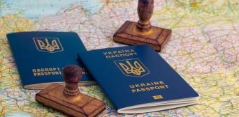 Где жителям Крыма оформить биометрический паспорт для путешествий по безвизу?