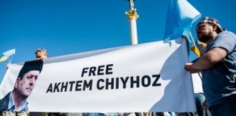 Завтра в Киеве состоится митинг в поддержку Ахтема Чийгоза
