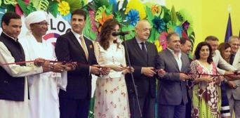 Третій фестиваль культур народів світу пройшов у Києві