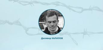 ©Кримська солідарність: Імам Ділявер Халілов