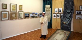 «Іслам. Культура. Мистецтво» в Кримськотатарському музеї культурно-історичної спадщини