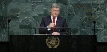 Порошенко закликав створити міжнародну «групу друзів українського Криму»