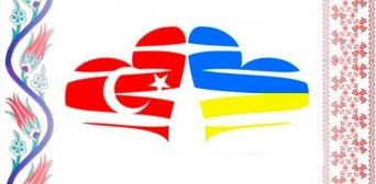 У Туреччині так само відзначать 25-річчя Незалежності України