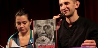 На Форумі видавців презентували книгу про Мустафу Джемілєва