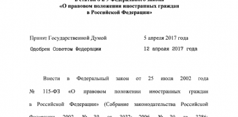 Ми татар не притісняємо — видаємо посвідку на проживання!