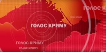 Бути чи не бути україномовним радіопрограмам «Голосу Криму»?