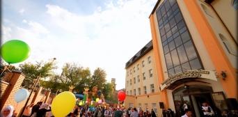 Оприлюднено час початку намазів у мечетях України на свято Ід аль-Адха
