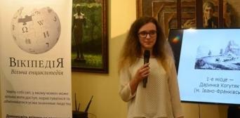 У конкурсі статей про Крим перемогла дівчина з Івано-Франківська