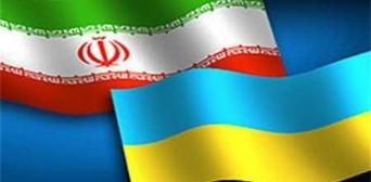 В Иране пройдут масштабные украино-иранские деловые форумы