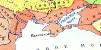 Мусульманські вчені з українського степу