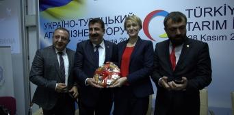 Договор о Зоне свободной торговли — прекрасное будущее для украинско-турецких отношений, — Рушен Четин