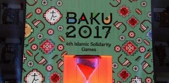 Ісламські ігри солідарності в Баку знаменують початок нової ери співпраці в ісламському світі