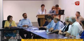 У шкільну програму додана історія Депортації кримських татар