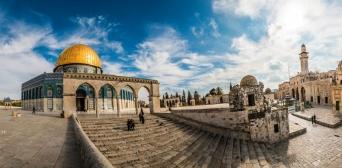 Україна наполягає на виконанні рішень Радбезу ООН щодо статусу Єрусалима